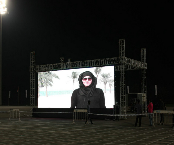 PH4.81mm Outdoor SMD LED Screen
