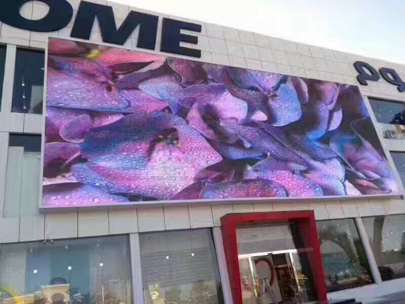 PH10mm Outdoor SMD LED Screen wall