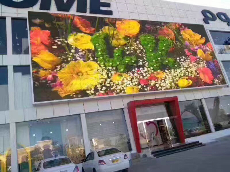 PH10mm Outdoor SMD LED Screen