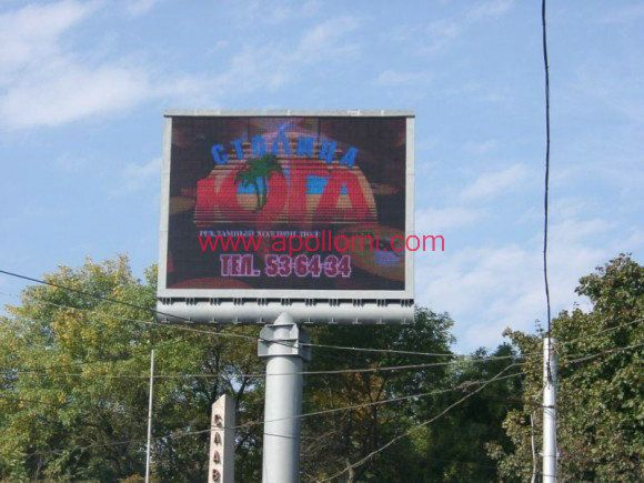 Russia government street side 16sqm led billboard