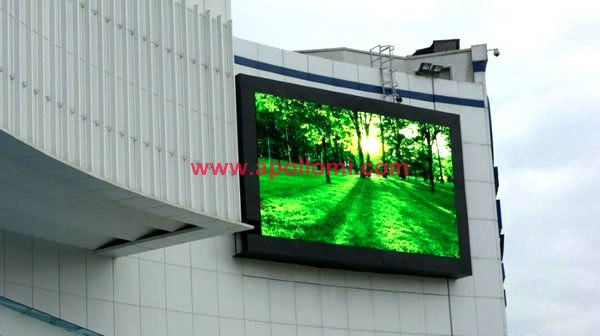 47sqm outdoor P16 led screen in Istanbul