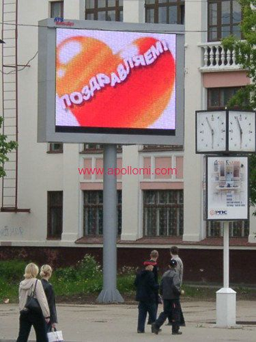 Russia outdoor P12 advertising led screen