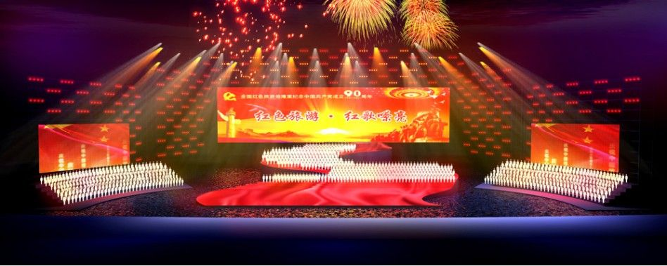 P16 Stage Outdoor Led Screen in China