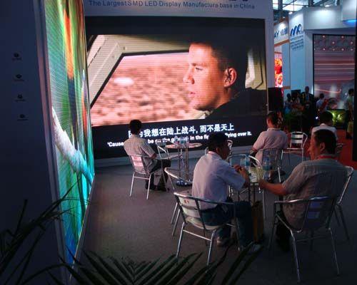 led display screen EXPO fair