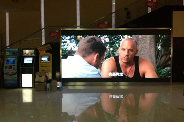 P3 indoor big led display TV in China
