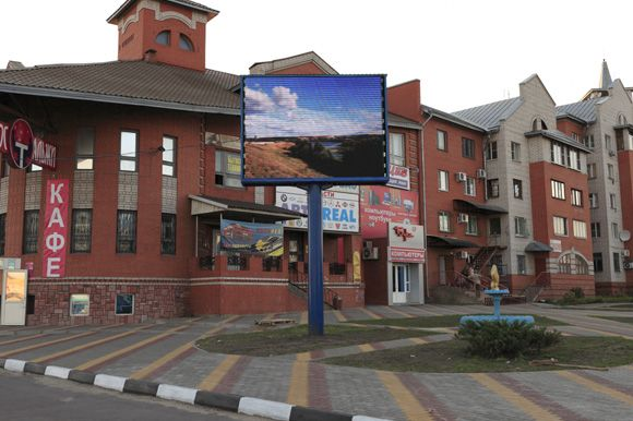 P10 outdoor video led display in Russia