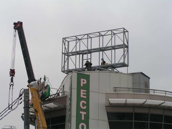 outdoor P20 led sign project installing