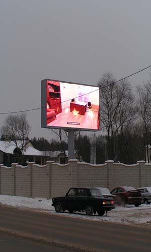 Ph16mm treet side led billboard in Thailand