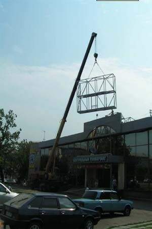 outdoor P16 video message led sign installation in Russia
