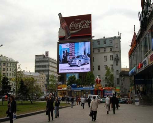 outdoor wall led display screen in Russia