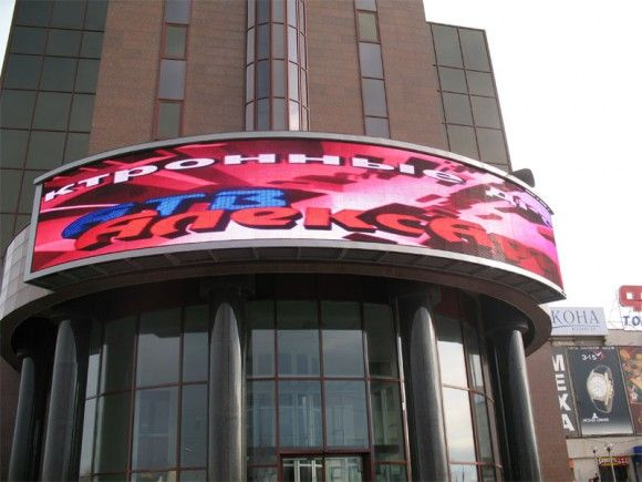 outdoor advertising curve arc led display in Russia