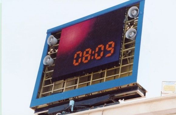 fixed P20 stadium led display in Bulgaria