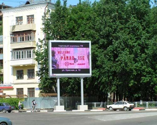 Belarus two poles advertising led display