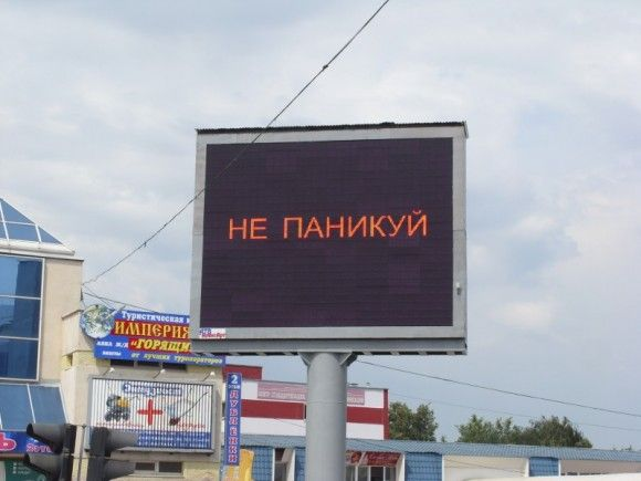 Russia outdoor media advertising led screen