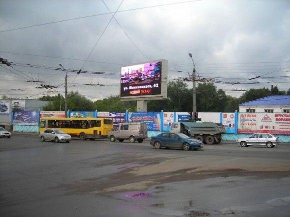 Russia outdoor one pole advertising led display