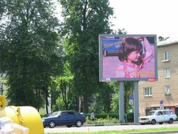 Russia P12 two poles outdoor advertising led signs