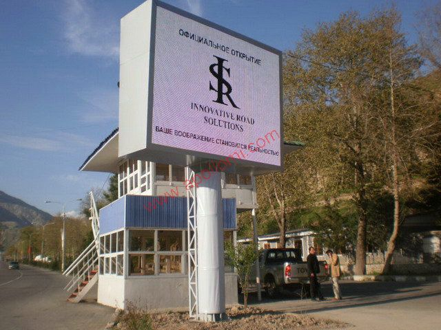 Tajikistan 11m2 Ph16mm video advertising led display panel