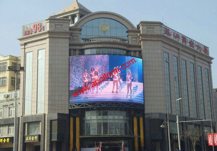 Beijing 120SQM P10 Arc Mounted Wall LED Screen Panel