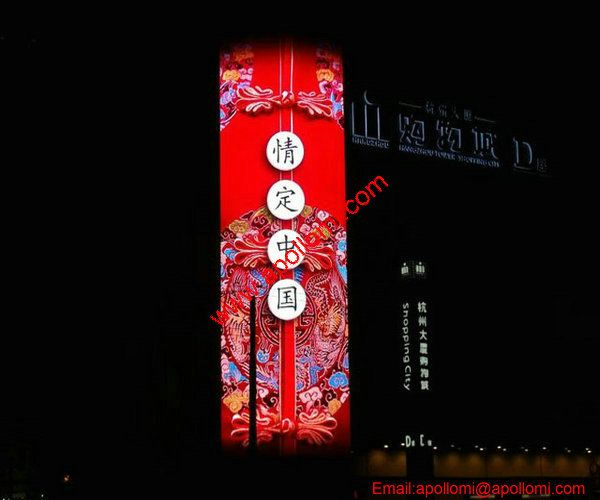 China P12mm 8x21m Arc Video LED Display