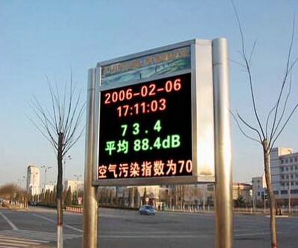 PH10mm Outdoor Dual Color LED Screen