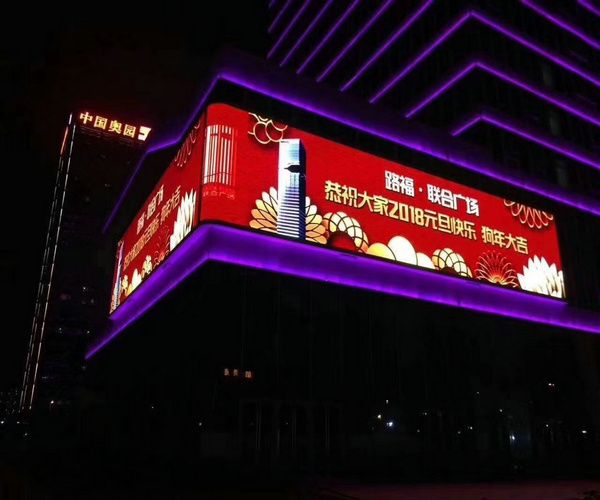 350SQM GZ Outdoor P10 Video LED Wall